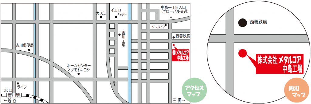 中島工場地図