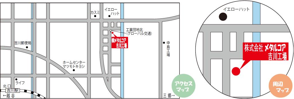 吉川工場地図